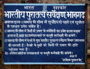 Bhangarh fort entrance prohibited - published by government of india